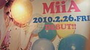 南明奈 MiiA(ミーア)