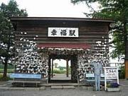 関東に住む十勝ッ子☆