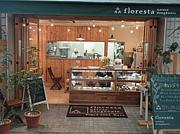 ドーナツ フロレスタ阪急茨木店