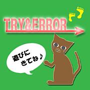 TRY&ERROR