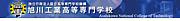 旭川高専制御4期