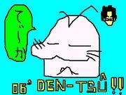 2006年入学-電通大-T科