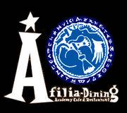 王立アフィリア・ダイニング
