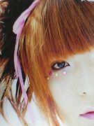 えみる & Maple Kiss