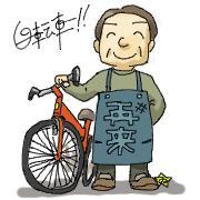 中古自転車店「再来」