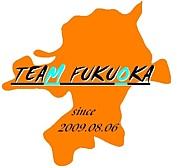 チーム福岡 (TEAM FUKUOKA)