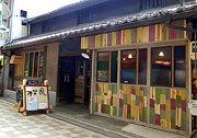 CAFE MATSUKAZE  松風