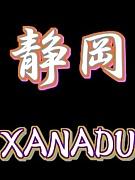 §XA【NA】DU§†SHIZUOKA†