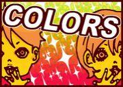 ★COLORS☆