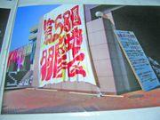 法政大学 2006多摩祭!
