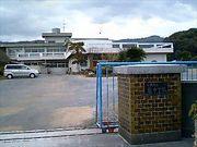 水俣市立袋中学校