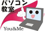 You&Me パソコン教室
