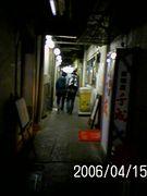 旭テレビ(有)