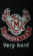 盛岡工業高校ラグビー部