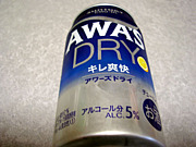AWA'S
