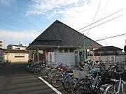 伊予鉄道 久米駅