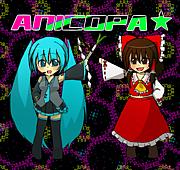 ANICOPA☆