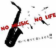 静岡北高吹奏楽部(OB.OG.Band)