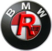 「R」指定