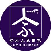 カミフルチャンネル