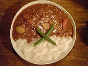 BAR SAIKI  - Lunch -