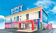 ホリディ福井(スポーツクラブ)