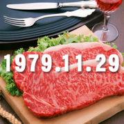 1979年11月29日生まれの人