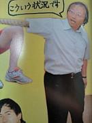 浦和高校2011年卒業39R