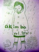フリーペーパー akimbo