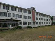 八戸市立種差小学校