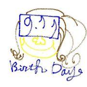 1987年9月11日誕生!!