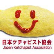 日本ケチャピスト協会