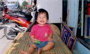 タイ不動産投資を愛する会