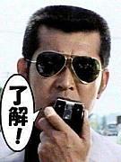 ☆我らが☆野口勝成☆