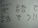 英語と日本語で会話をしよう♪