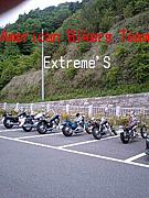 American Bikers Team Extreme'S