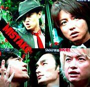 SMAP新曲Mistake♪♪