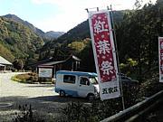 九州の軽キャンピングカー