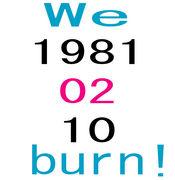 1981年2月10日生まれ