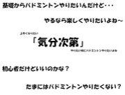 [気分次第] is now on mixi