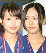 新垣結衣×戸田恵梨香