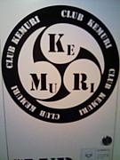 club KEMURI(ホストクラブ)