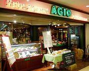 AGIO サンシャインアルパ店