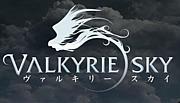 ヴァルキリースカイ ValkyrieSky
