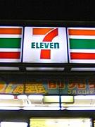 セブンイレブン新宿下落合東店