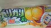 ガリガリ君 梨味
