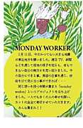 monday worker