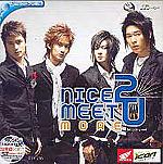 NICE 2 MEET U