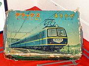 鉄道VOW!