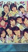 【*あさのKYUDOOO!!*】
